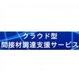 富士通コワーコ株式会社