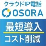 OSORAのロゴ画像
