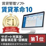 日本情報クリエイト株式会社