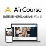 教育向け動画コンテンツ制作サービスのロゴ画像
