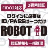 ROBOT ID