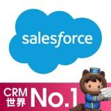 クラウド型カスタマーサービスプラットフォーム「Service Cloud」