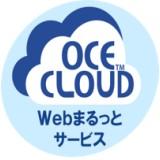 WEBまるっとサービスのロゴ画像