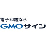 GMO電子印鑑Agreeのロゴ画像