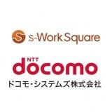 s-WorkSquare