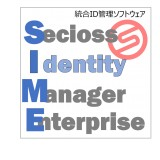 Secioss Identity Manager Enterpriseのロゴ画像