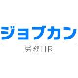 ジョブカン労務管理のロゴ画像