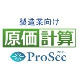 ProSee(プロシー)