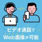 [ビデオトーク powered by 空電]