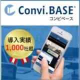 Convi.BASE(コンビベース)のロゴ画像