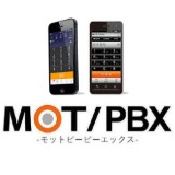 MOT/PBXのロゴ画像