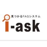 i-askのロゴ画像