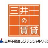 """""""三井不動産グループ""""の強みを生かした安心のトータルサポート"""