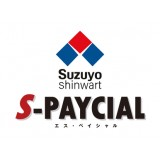 S-PAYCIAL with 電子年調申告