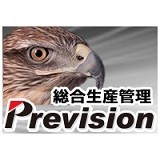 Prevision プレビジョン