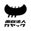 株式会社カヤック様ロゴ